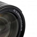 Nikon Objektive bald billiger?